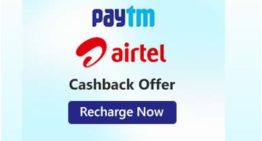 Airtel Prepaid Recharge Online From a Reseller Site